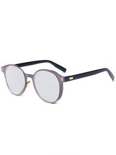 Metal Frame Reflective Round Mirrored Sunglasses - Reflective White Color