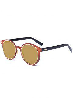 Metal Frame Reflective Round Mirrored Sunglasses - Copper Color