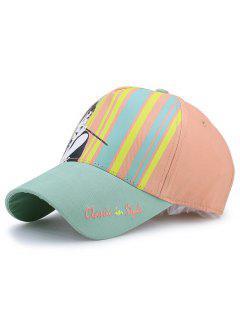Classical Hepburn Striped Letters Embellished Baseball Hat - Clover