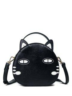 Cat Shaped Mini Crossbody Bag - Black