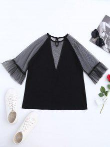 Tulle Plunge Flare Sleeve Top - Black S