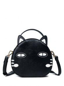 Buy Cat Shaped Mini Crossbody Bag - BLACK