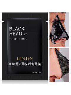 Blackhead Removal Mineral Mud Deep Cleansing Mask - Black