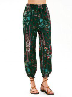 High Waist Baroque Paisley Print Harem Pants - Blackish Green L
