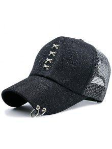 شبكة، تقاطع، الدوائر شبكة، سبليسد، قبعة البيسبول - الأسود الكامل
