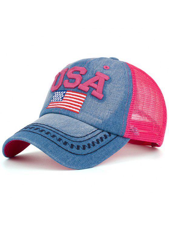 قبعة بيسبول بتداخل شبك مزينة بتطريز علم أمريكا - وظيفة محترمة