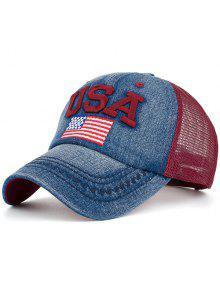 العنصر الأمريكي تطريز شبكة تقسم قبعة بيسبول - أحمر