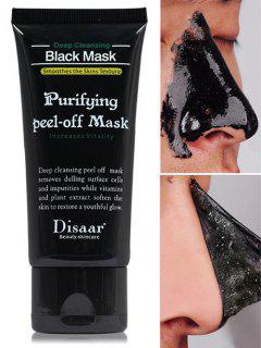 Face Care Suction Blackhead Remover Facial Mask - Black