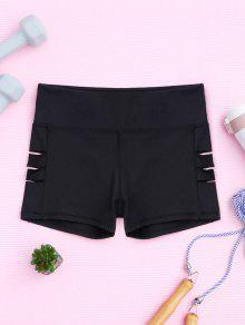 Cut Out Yoga Shorts - Black S