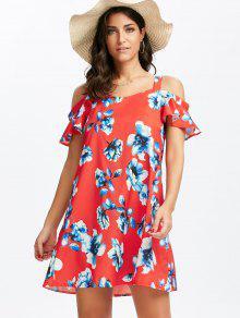 Short Floral Summer Dresses