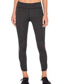 Sporty Cutout Tight Fit Leggings - Deep Gray S