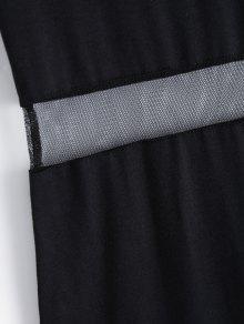 Robe Longue avec Fente Latérale à Panneau de Maille
