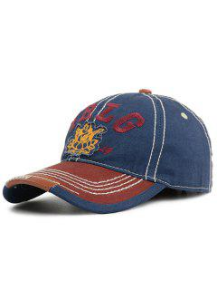 Outdoor TRLG Pattern Striped Embroidery Baseball Hat - Cadetblue