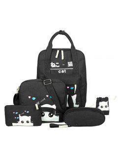 5 Pcs Cat Print Canvas Backpack Set - Black