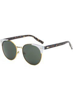 Retro Round Metal Spliced Cat Eye Sunglasses - Blackish Green