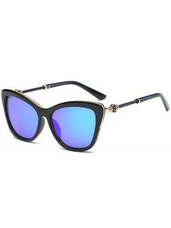 Butterfly Shape Metal Inlaid Frame Reflective Sunglasses - Blue