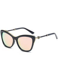 Butterfly Shape Metal Inlaid Frame Reflective Sunglasses - Pink