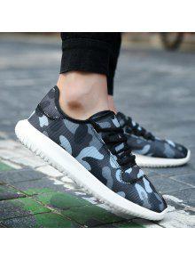 متعدد الألوان تنفس المطبوعة أحذية رياضية - أسود رمادي 40