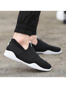 تنفس مطاطا تمتد النسيج عارضة الأحذية - أسود 42