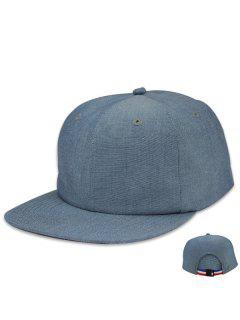 Adjustable Striped Tail Flat Brim Baseball Hat - Blue