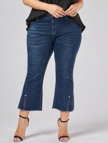 جينز الحجم الكبير مهتريء الحاشية - ازرق 5xl