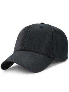Adjustable Shimmer Long Tail Outdoor Baseball Hat - Black