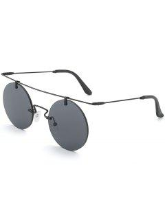 Long Straight Crossbar Round Mirrored Rimless Sunglasses - Black