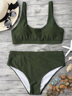 Traje De Bikini Midi Con Cuello En U Sin Aros  - Verde S