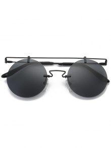 cd3f3506629 ... Long Straight Crossbar Round Mirrored Rimless Sunglasses ...