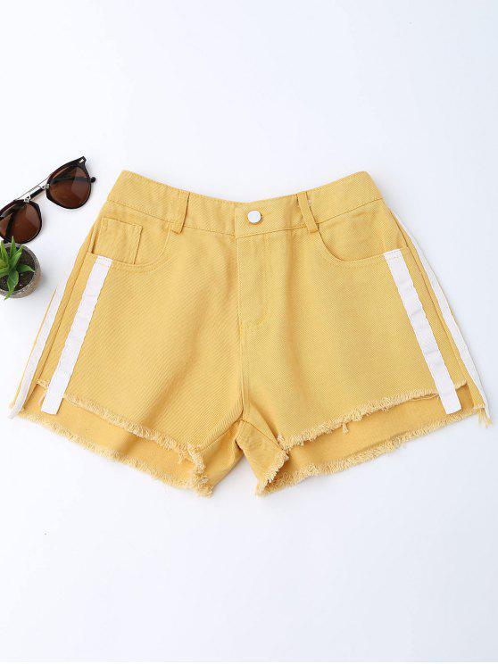 chic Striped Frayed Hem Denim Shorts - GINGER L