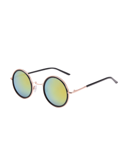 Round Metal Frame Mirrored Sunglasses And Box - Yellow