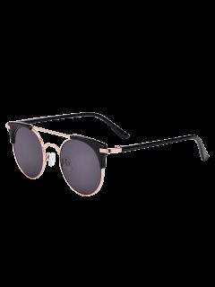Gafas De Sol Anti UV Gato Con Caja - Negro
