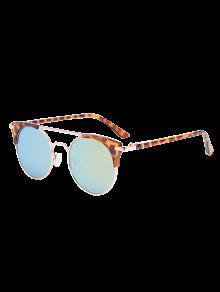 Gafas De Sol Anti UV Gato Con Caja - Azur