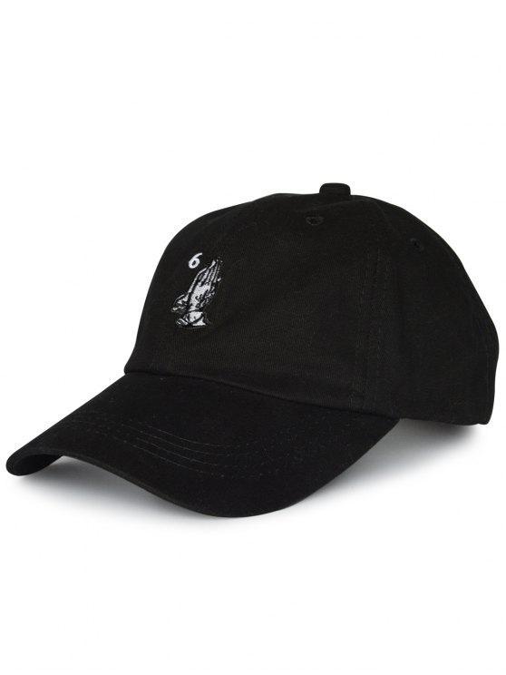 قبعة شمسية مزينة بتطريز - أسود