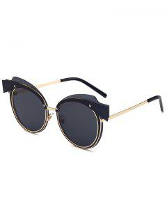 Metal Spliced Frame Cat Eye Design Sunglasses - Black