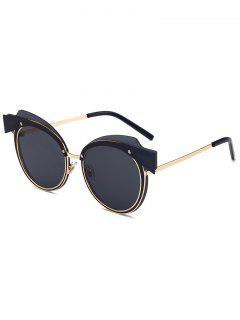 Metal Spliced Frame Cat Eye Design Sunglasses - Black