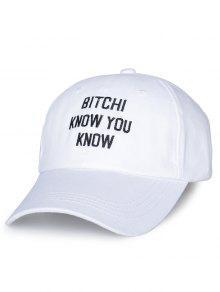 خطابات قابل للتعديل التطريز قبعة بيسبول في الهواء الطلق - أبيض