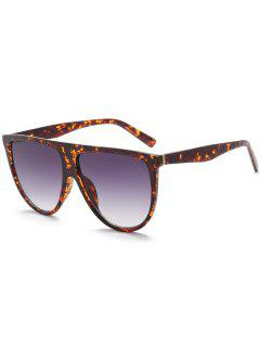 Attached Frame Anti UV Wide Sunglasses - Amber