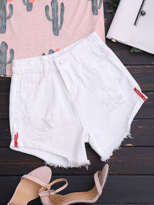 High Waisted Curled Hem Ripped Denim Shorts - White L