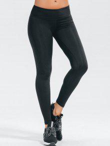 Stretchy Active Leggings - Black M