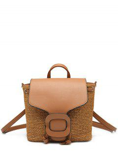 Straw Buckle Strap Backpack - Brown