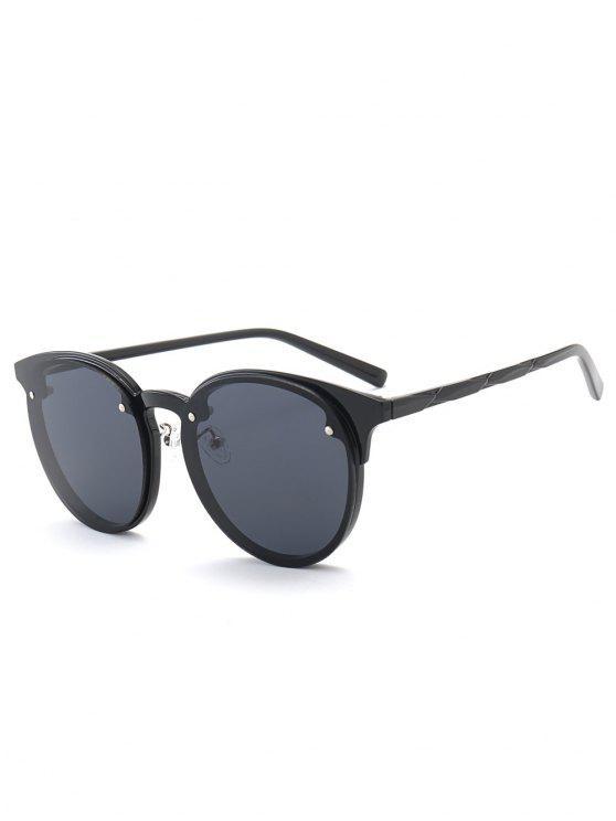 trendy Ramp Shader Anti UV Sunglasses - BLACK