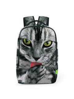 3D Animal Print Backpack - Gray