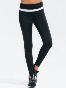 Slimming High Elastic Workout Leggings - Black M