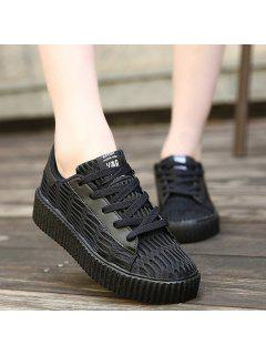 Tie Up Mesh Breathable Athletic Shoes - Black 40