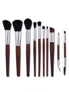 10Pcs Aluminum Tube Nylon Makeup Brushes Set - Coffee