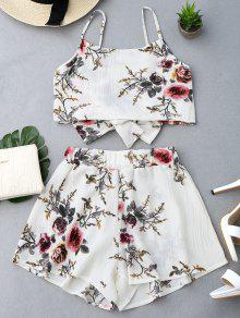 Floral Print Cami Top And Shorts Set - White L