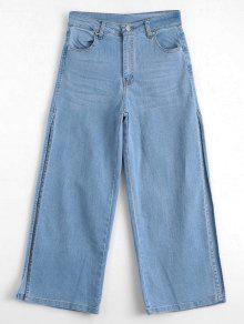 جينز عالية الانقسام واسعة الساق - ازرق L