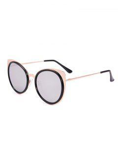 Gafas De Sol Y Caja De Gafas De Protección UV - Gris