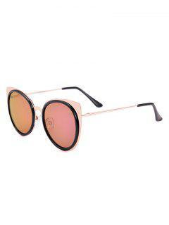UV Protection Cat Eye Sunglasses And Box - Black